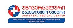 უნივერსალური სამედიცინო ცენტრი