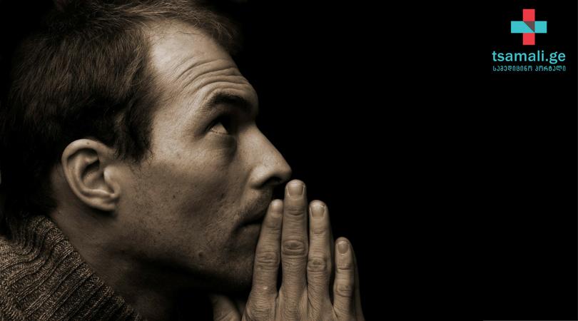 საკუთარ პრობლემებზე უკეთესია ღმერთთან და არა სხვა ადამიანებთან საუბარი