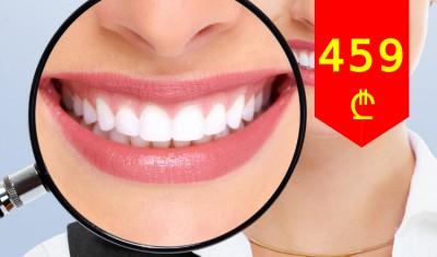 აქცია: კბილების გათეთრება კლინიკა მედის დელისის ფილიალში