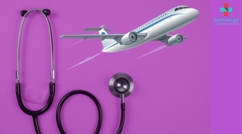 მკურანლობა საზღვარგარეთ - სამედიცინო ტურიზმი