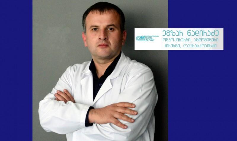 მარდალეიშვილის სამედიცინო ცენტრის გუნდს კიდევ ერთი მაღალკვალიფიციური აბდომინური ქირურგი შემოუერთდა