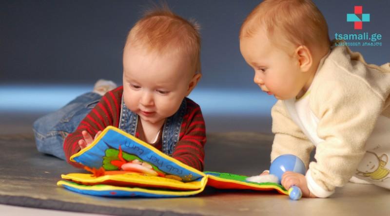 სოციალურ-ემოციური განვითარება ადრეულ ასაკში