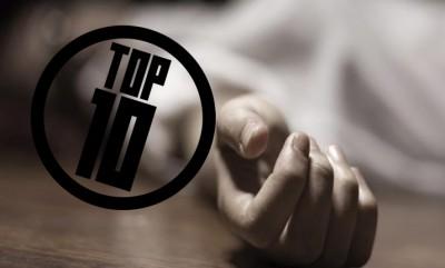 სიკვდილის გამომწვევი ტოპ 10 მიზეზი სამყაროში