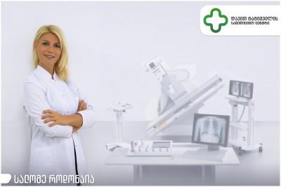 ტატიშვილის კლინიკაში არსებული თანამედროვე აპარატით რენტგენოდიაგნოსტიკა მკურნალობის ეფექტიანობას ზრდი