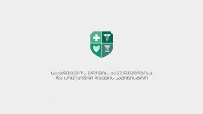 """ჯანდაცვის სისტემის რეფორმა - """"მხოლოდ ერთობლივი სწორი ნაბიჯების დროა"""""""