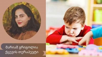რჩევები მშობლებს - როგორ გავუმარტივოთ ბავშვს, საბავშვო ბაღთან ადაპტაცია