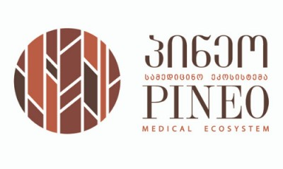 პინეო სამედიცინო ეკოსისტემა