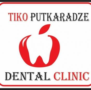 თიკო ფუტკარაძის სტომატოლოგიური კლინიკა