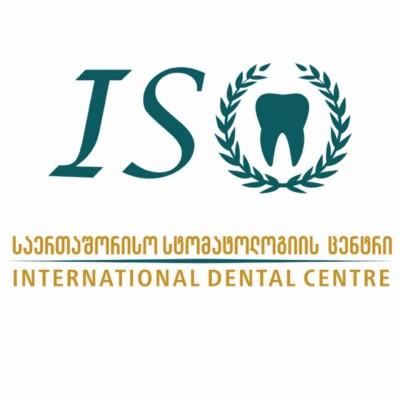 საერთაშორისო სტომატოლოგიის ცენტრი აისო