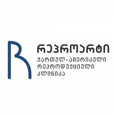 ქართულ ამერიკული რეპროდუქციული კლინიკა რეპროარტი