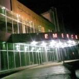 რუსთავის ცენტრალური საავადმყოფო