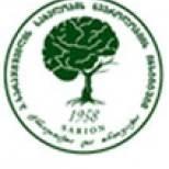 პეტრე სარაჯიშვილის სახელობის ნევროლოგიის ინსტიტუტი