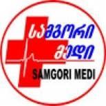 სამკურნალო–სადიაგნოსტიკო ცენტრი სამგორი მედი