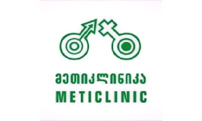 მეთიკლინიკა